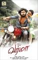 Dhruv Vikram Megha Varma Movie First Look Poster HD