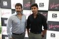 Vikram, Dhruv @ Varma Teaser Launch Stills
