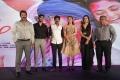 Varma Teaser Launch Stills