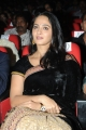 Actress Anushka @ Varna Audio Launch Function Stills