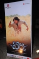 Actor Arya in Varna Movie Audio Launch Posters