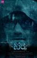 Actor Arya in Varna Movie First Look Posters