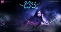 Actress Anushka in Varna Movie First Look Wallpapers