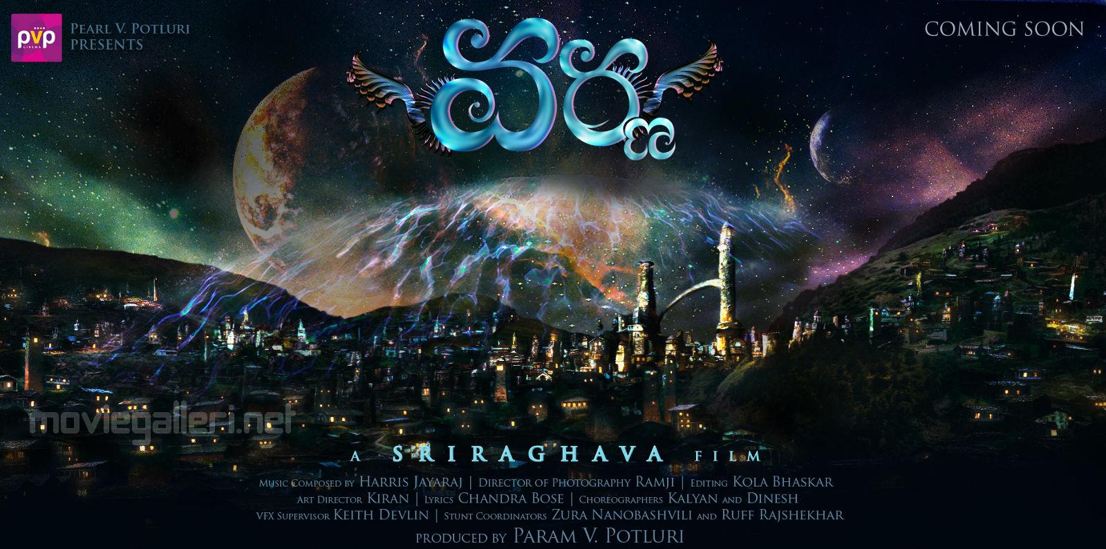 Varna Telugu Mobile Movie download