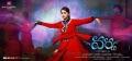 Actress Anushka in Varna Movie Wallpapers