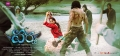 Anushka, Arya in Varna Movie Wallpapers