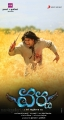 Actor Arya in Varna Telugu Movie Posters