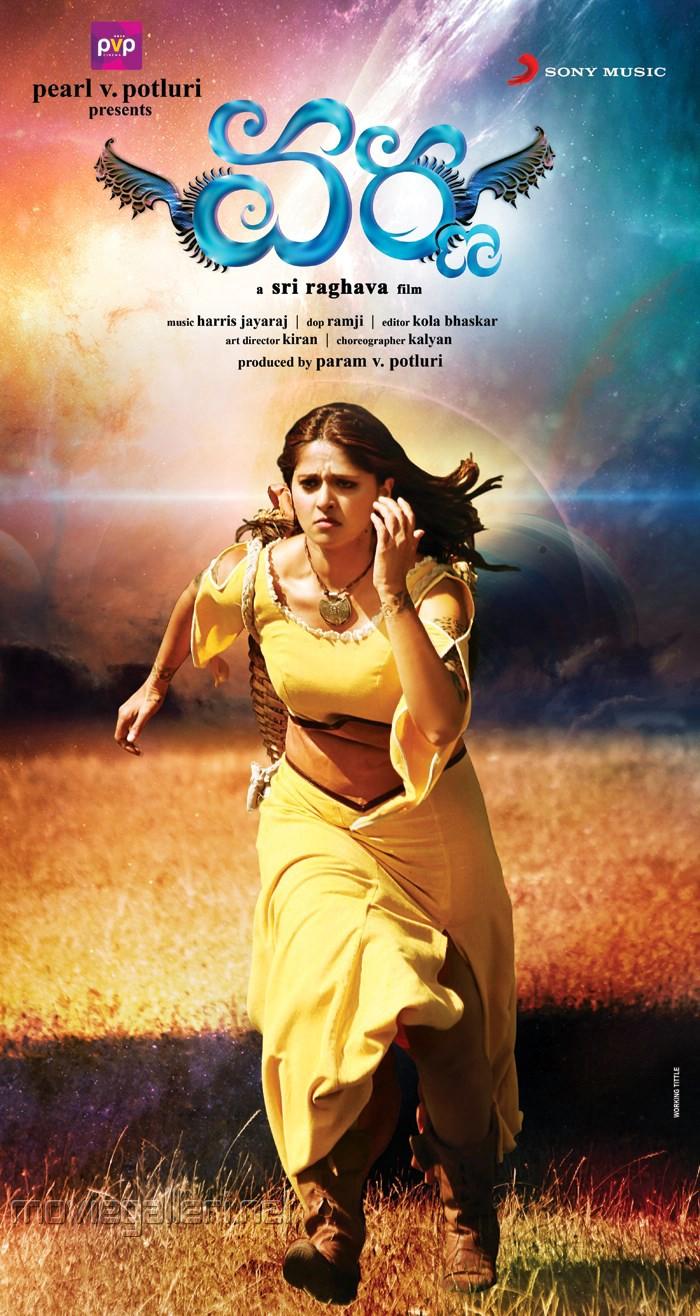 Picture 592243 | Actress Anushka in Varna Telugu Movie ...