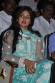 Tamil Actress Varsha Ashwathi in Churidar Cute Photos