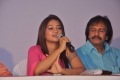 Actress Varsha Ashwathi Press Meet Stills