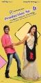 Varun Sandesh Monal Gajjar Posters