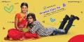 varun_sandesh-monal_gajjar_movie_wallpapers_posters_9455