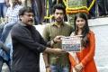 Chiranjeevi launches Varun Tej, Pooja Hegde Movie Photos