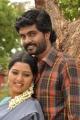 Kumaran, Srushti Dange in Varusanadu Movie New Photos