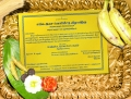 Varuthapadatha Valibar Sangam Audio Release Invitation Wallpapers