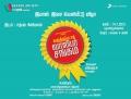Varutha Padatha Valibar Sangam Audio Release Invitation Wallpapers