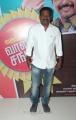 Director Ponram @ Varutha Padatha Valibar Sangam Audio Launch Stills
