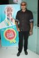 Sathyaraj @ Varutha Padatha Valibar Sangam Audio Launch Stills