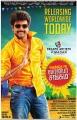 Sivakarthikeyan in Varutha Padatha Valibar Sangam Movie Release Posters