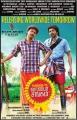 Sivakarthikeyan, Soori in Varutha Padatha Valibar Sangam Movie Release Posters