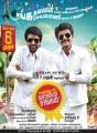 Soori, Sivakarthikeyan in Varutha Padatha Valibar Sangam Movie Release Posters
