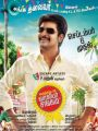 Sivakarthikeyan in Varuthapadatha Valibar Sangam Movie Release Posters