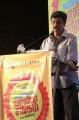 Actor Sivakarthikeyan at Varuthapadatha Vaalibar Sangam Press Meet Stills