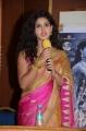 Actress Pavani @ Vasudhaika 1957 Movie Press Meet Stills