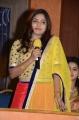 Karunya Chowdary @ Vasudhaika 1957 Movie Press Meet Stills