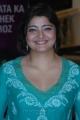 Vasundhara Das Latest Stills
