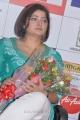 Singer Vasundhara Das Pics