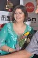 Singer Vasundhara Das Photos