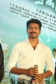 Ilayathalapathy Vijay at Vathikuchi Audio Launch Photos