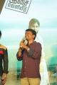 A.R.Murugadoss at Vathikuchi Audio Launch Photos