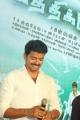 Actor Vijay at Vathikuchi Audio Launch Photos