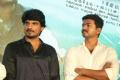 Dileepan, Vijay at Vathikuchi Audio Launch Stills