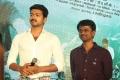 Vijay, Murugadoss at Vathikuchi Audio Launch Stills