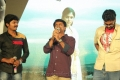 Vathikuchi Audio Launch Stills