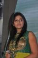 Actress Anjali at Vathikuchi Movie Audio Release Photos
