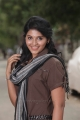 Actress Anjali in Vathikuchi Tamil Movie Stills