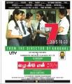 Vazhakku Enn 18/9 Movie Latest Posters