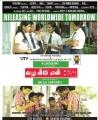 Vazhakku Enn 18/9 Movie Release Posters