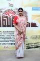 Actress Vasundhara Kashyap @ Vazhga Vivasayi Movie Audio Launch Stills