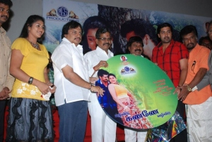 Vazhi Vidu Kanne Vazhi Vidu Audio Launch