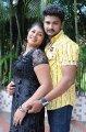 Vazhi vidu Kanne Vazhi Vidu Hot Stills