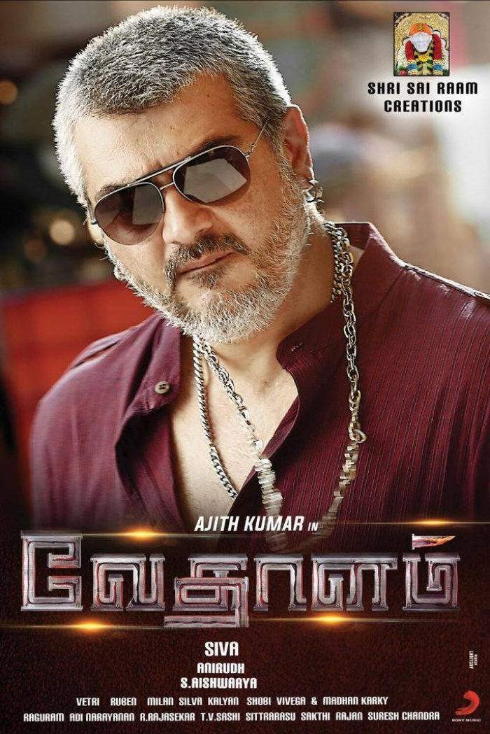 Download A Song From Vedalam