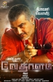 Ajith's Vedhalam Movie Diwali Release Posters