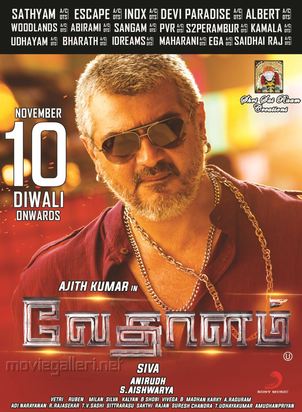 Ajith Kumar in Vedalam Movie Release Posters