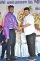 K Bhagyaraj @ Vedhamanavan Movie Audio Launch Stills