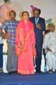Vedhamanavan Movie Audio Launch Stills